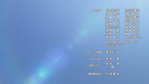 『キャプテン翼』最終回 エンディング全員で合唱