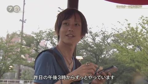 NHKドキュメント72 ポケモンGO 錦糸公園 (2224)