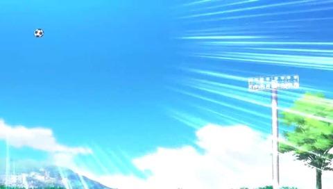 キャプテン翼「若林つぶし」 日大タックル 画像