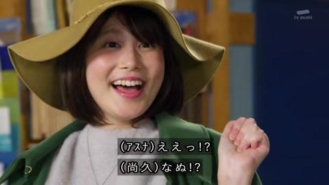 騎士竜戦隊リュウソウジャー 最終回 龍井うい を演じる 金城茉奈 だが、顔が太っていることに視聴者から困惑の声