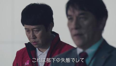 ドラマ『陸王』ピエール瀧