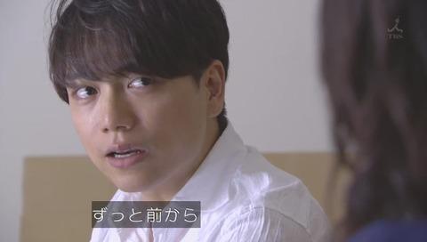 『あなたのことはそれほど』 山崎育三郎