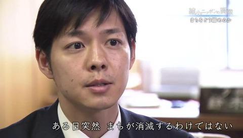 夕張 NHKスペシャル 市長 給料 (71)