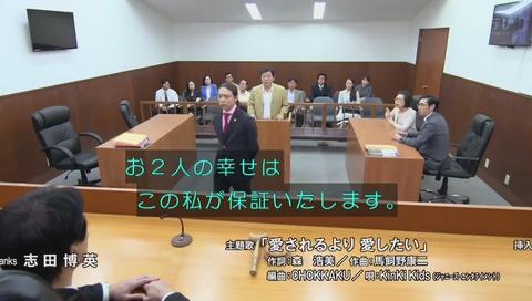 「ぼくらの勇気 未満都市」2017 「じっちゃんの名にかけて」