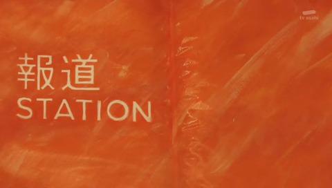 『緊急取調室』(キントリ) DVD