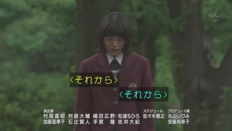 火曜ドラマ「花のち晴れ」最終回 それから