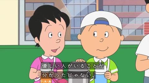 カツオと早川さん