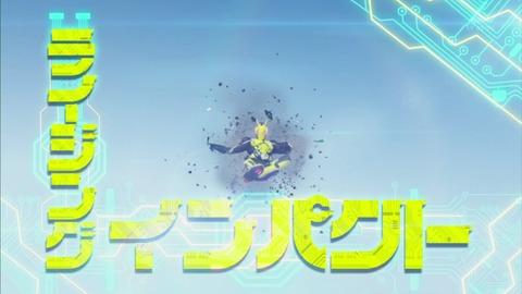 「仮面ライダー01」必殺技キック「ライジングインパクト」