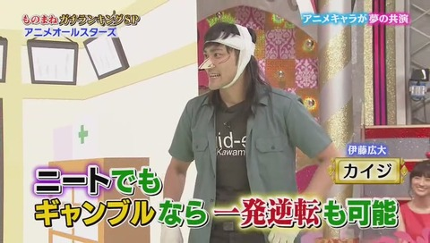 ものまねグランプリ おそ松 イヤミ カイジ コナン エヴァ等 (44)