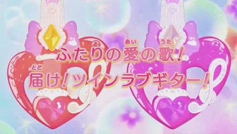 アニメ「HUGっと!プリキュア 22話 予告