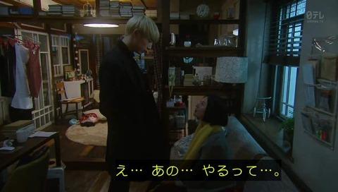 東京タラレバ娘 第2話 シーン