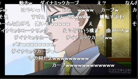 「ダイナミックコード」ニコニコ