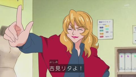 アニメ「HUGっと!プリキュア」吉見リタ 声優:キンタロー