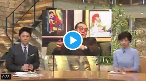 富川アナ ルパンのモノマネ 動画