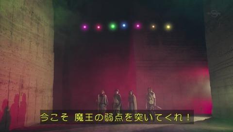 勇者ヨシヒコ 3期 最終回 玉人