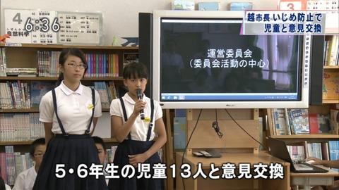 NHK 胸がでかい小学生