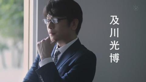 ドラマ『明日の約束』予告