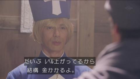 勇者ヨシヒコ 3期 第10話 生き返らせる