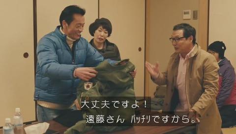 バイプレイヤーズ 第2話 相棒の亀山ジャケットのパロディ