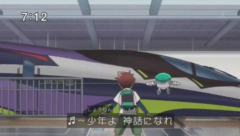 エヴァ新幹線「500TYPE EVA」画像