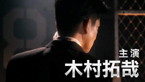 新ドラマ  『ドクターX』の次は キムタク『BG 身辺警護人 ボディガード』