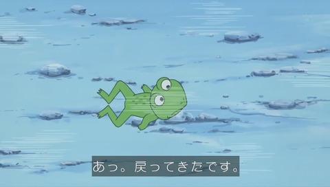 カツオ 蛙を川に