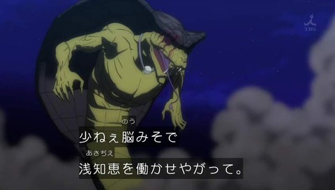 『キリングバイツ』コブラの視覚嗅覚