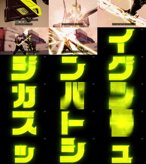 仮面ライダー01 第2話