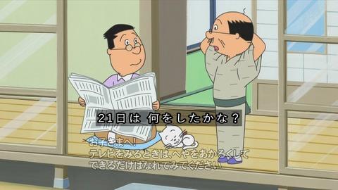 サザエさん マスオさん声優 田中秀幸に交代 初登場