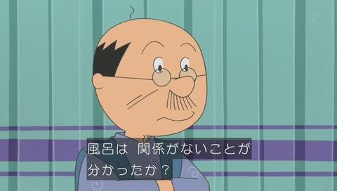 サザエさん「中島くんは百点王」画像