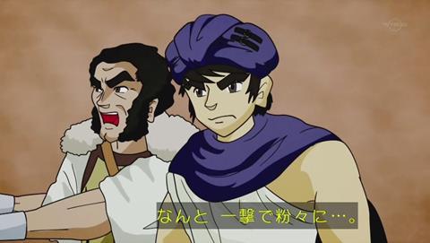 勇者ヨシヒコと導かれし七人 アニメ