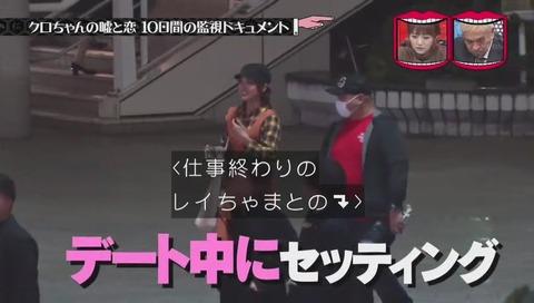 「フューチャークロちゃん」8日目