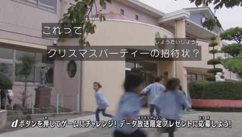 「ルパパト」(ルパトレ)45話 画像