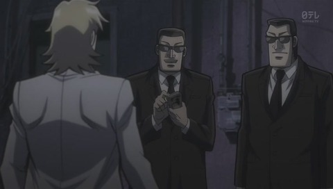 アニメ『中間管理録トネガワ』1話 画像