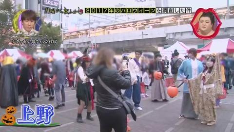 上野ハロウィーン