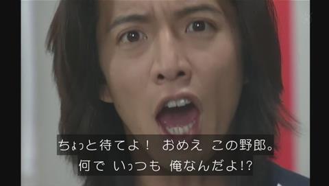 古畑任三郎 SMAP回 木村・香取の喧嘩演技