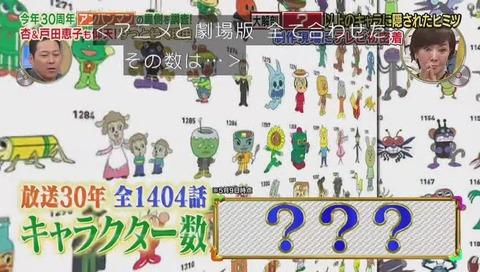 アンパンマン 登場キャラクター数 2000以上