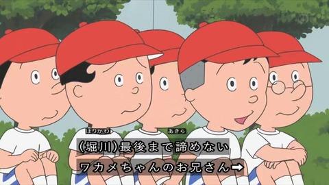 サザエさん作品No.7997『姉さんの運動会』堀川「ワカメちゃんのお兄さん好きだなぁ」