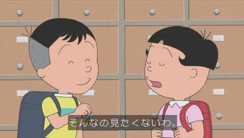サザエさん 堀川くん 画像 (202)