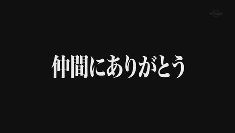 勇者ヨシヒコ エヴァ おめでとう