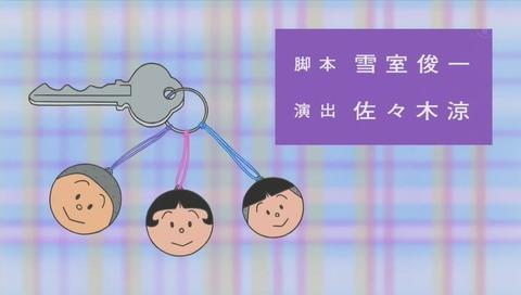 サザエさん 堀川くん 画像 (210)