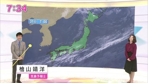 「おはよう日本」檜山アナ 和久田アナ「あかりーち」