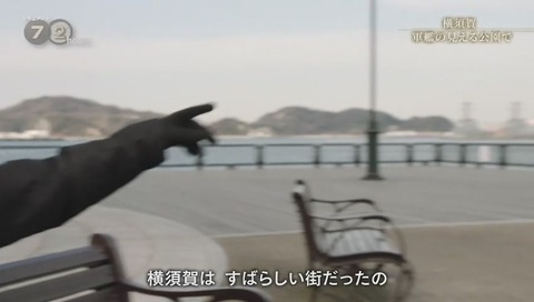 ドキュメント72時間「横須賀 軍艦の見える公園で」
