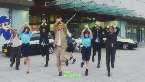 ドラマ『警視庁いきもの係』最終回 画像