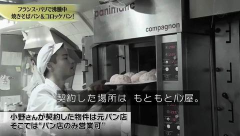 「aki boulanger」
