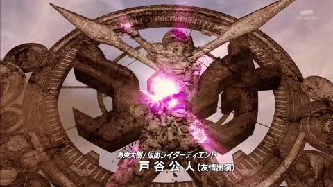 仮面ライダージオウ 29話 友情出演 椿隆之 森本亮治 戸谷公人