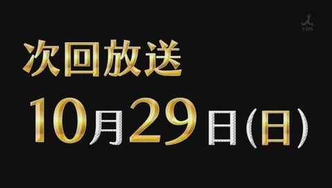 新ドラマ 日曜劇場『陸王』2話