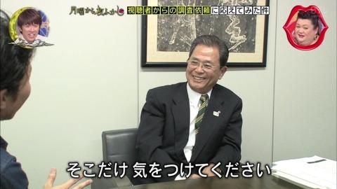全日本剣道連盟常任理事 綱代忠宏さん 剣道の八百長を否定するが。。。