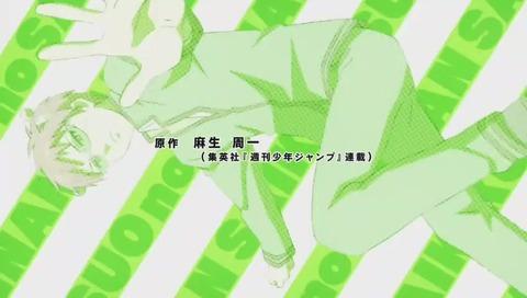 『斉木楠雄のΨ難』OP『Ψレントプリズナー』(サイレントプリズナー)