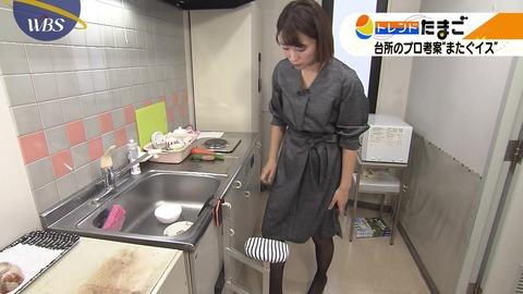 台所でまたぐ椅子